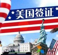 美国留学被拒签怎么办?原因及技巧总结分享