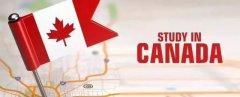 加拿大留学需要哪些准备(基本条件解读)