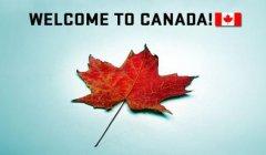 去加拿大留学好不好?有哪些优势