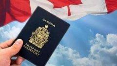 加拿大签证需要面签吗 需要带什么材料