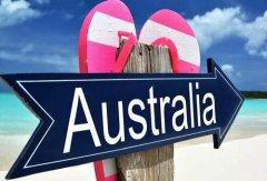 高中生去澳洲留学需要满足哪些基本条件?