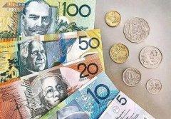 澳洲留学保证金怎么存【两种办法详细介绍】