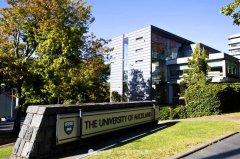 新西兰留学哪个大学好?