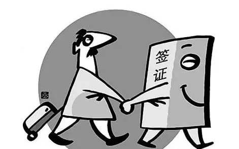 「新加坡工作签证」需要什么条件?怎么办理?