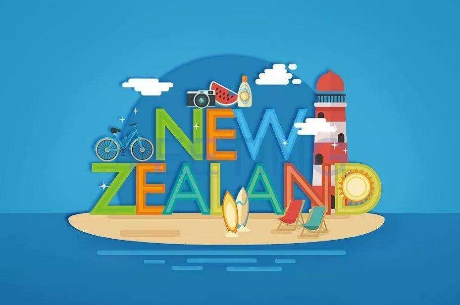 新西兰留学注意事项「六大提醒」