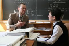 美国留学预科申请条件及费用清单