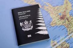 新西兰签证费用多少钱?(留学旅游)