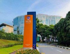 2021亚洲大学前十排名(我国占7所)