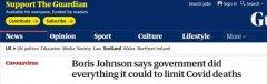 英国新冠死亡人数超10万 约翰逊:深表歉意