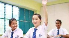 新加坡高中留学条件:想去新加坡高中留学需要什么条件?