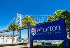2021年全美商学院排名TOP10