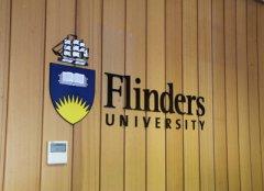 澳洲弗林德斯大学本科专业有哪些?