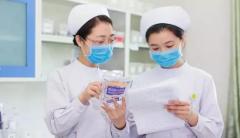 2021年QS护理专业院校排名