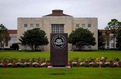 休斯顿大学在美国排名(相当于国内什么大学)