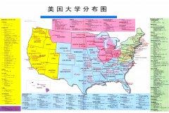 美国北部的大学有哪些(列表汇总)