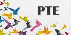 什么是PTE考试(QS前100英国大学PTE成绩要求)