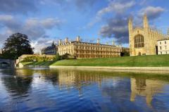 2021年牛津大学赛德商学院排名