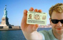 如何拿到美国绿卡?(所有方法都在这)