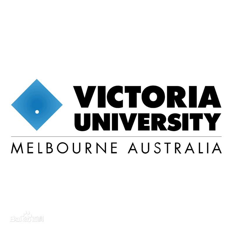 澳洲维多利亚大学
