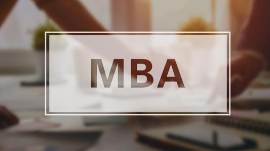 美国名校MBA一年学费要多少?(10所顶尖院校)