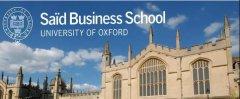 牛津大学赛德商学院研究生申请条件(均分)