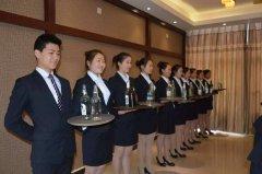 酒店管理专业就业前景和方向