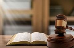 法学专业就业前景和就业方向