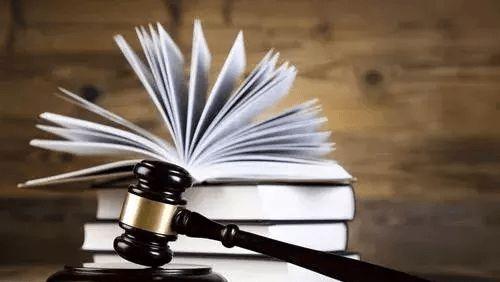 2021全国法学专业排名(教育部排名)