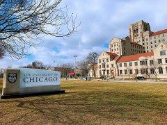 芝加哥大学是常春藤盟校成员吗?